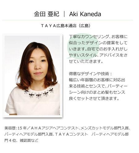 2014_10_otona08.jpg