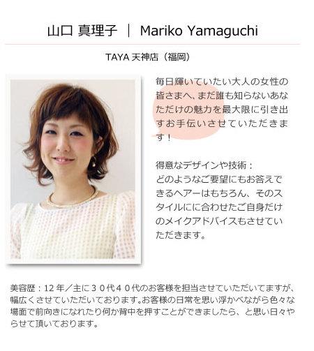 2014_10_otona14.jpg