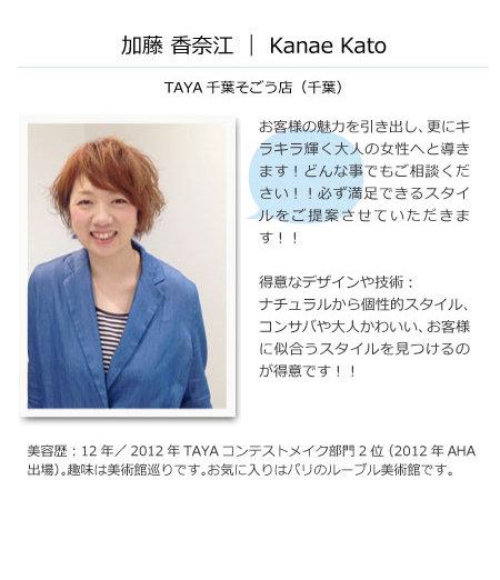 2014_10_otona16.jpg
