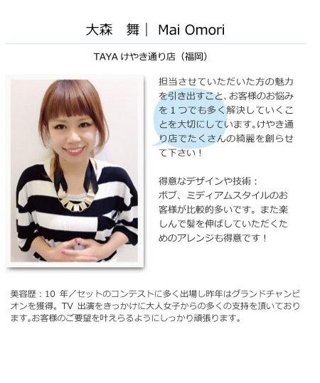 2014_10_otona21.jpg