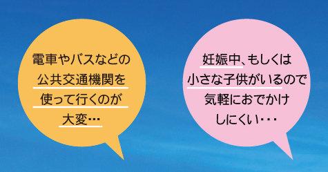 2016_01_6gsougei_01.jpg