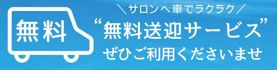 2016_01_6gsougei_03.jpg