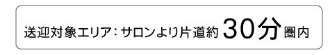 2016_01_6gsougei_08.jpg