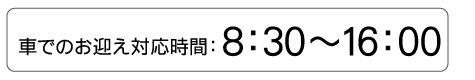 2016_01_6gsougei_09.jpg