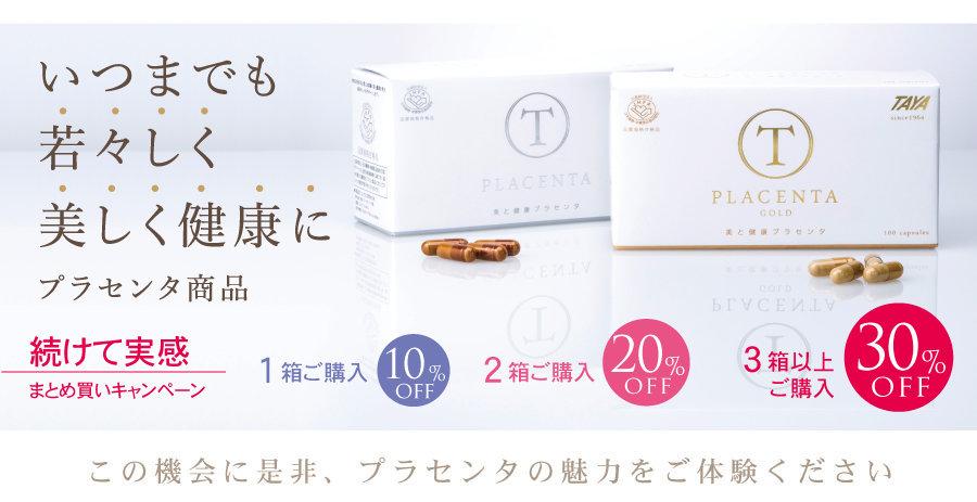 2016_05_placenta12.jpg