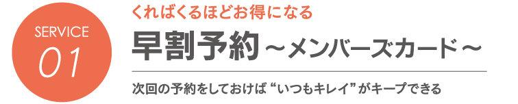 2016_06_3tokuten02.jpg