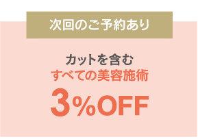 2016_06_3tokuten03_2.jpg