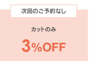 2016_06_3tokuten03_3.jpg