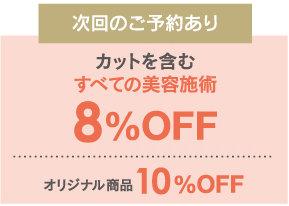 2016_06_3tokuten04_2.jpg