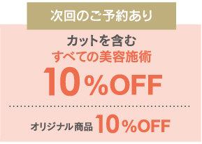 2016_06_3tokuten05_2.jpg