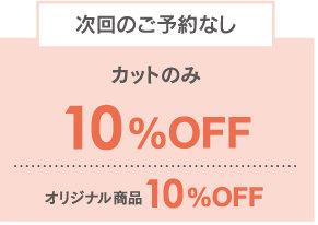 2016_06_3tokuten05_3.jpg