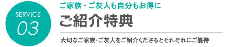 2016_06_3tokuten10.jpg
