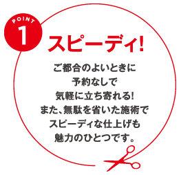 2016_06_spcp_02.jpg