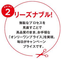 2016_06_spcp_03.jpg