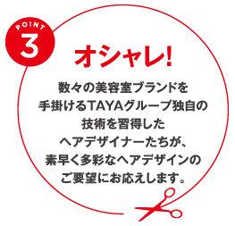 2016_06_spcp_04.jpg
