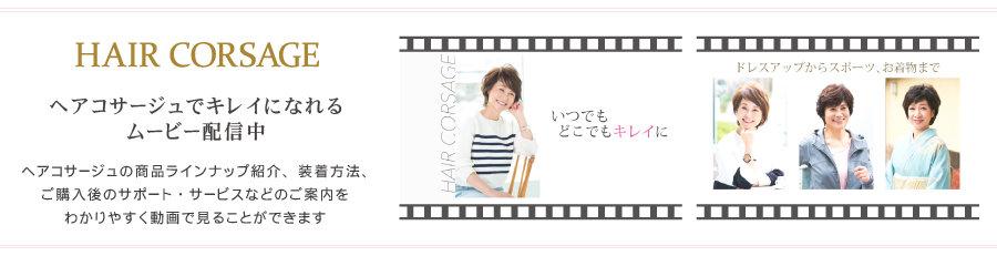 free_03_01_2.jpg