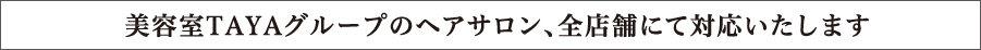 free_03_05.jpg