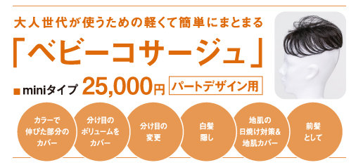free_03_17_3.jpg