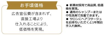 free_03_21_2.jpg