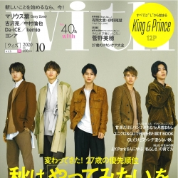「With」10月号